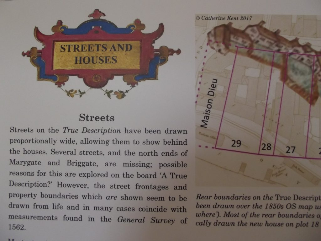 Detail from Map showing streets